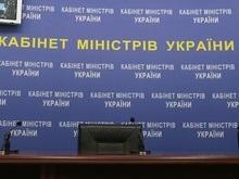 НБУ: Действия Кабмина противоречат плану антиинфляционных мер