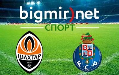 Шахтер – Порту – 2:2 онлайн трансляция матча второго тура Лиги чемпионов