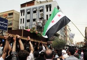 Сирийская оппозиция: число жертв конфликта превысило 30 тысяч человек