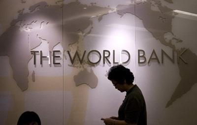 Всемирный банк ухудшил прогноз для экономики Украины