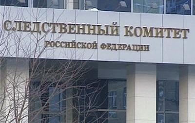 ГПУ обвинила следственный комитет РФ в пособничестве сепаратистам