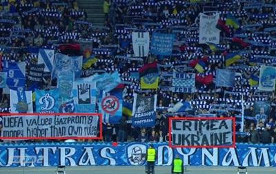 Снова об UEFA: Ультрас Динамо вывесили баннер о России