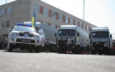 Первая партия гуманитарной помощи от Германии направляется в Украину