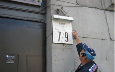 Убрать Ленина, Крупскую и Чапаева. Чего стоит переименовать улицу в Киеве