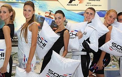 Формула-1: На девушек-моделей Гран-при России потратили 5 миллионов