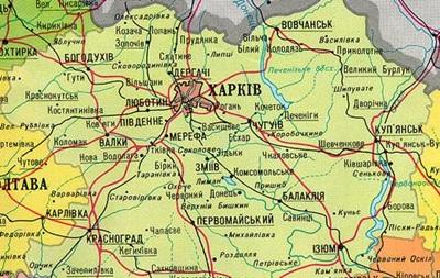 Некоторые районы Харьковской области хотят включить в зону АТО