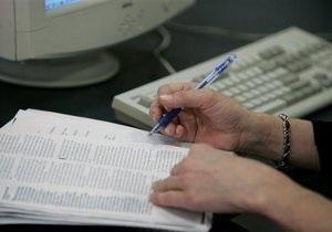 Киевляне смогут бесплатно получить консультации врачей и юристов