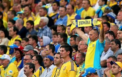 Пограничники не пускают украинских фанатов  на футбольный матч в Беларусь