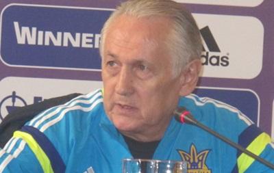 Тренер сборной Украины: У нас есть возможность подарить людям положительные эмоции