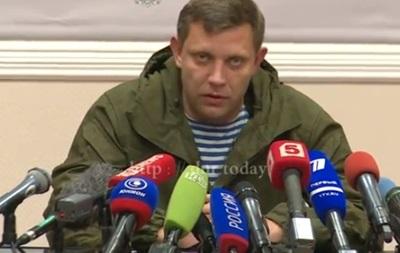 Премьер  ДНР Захарченко опроверг слухи о своей отставке