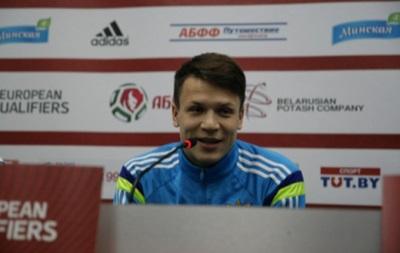 Евгений Коноплянка: Отдадим на поле все силы для победы