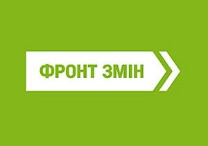 Фронт Змін прокомментировал ДТП в Днепропетровске с участием депутата районного совета
