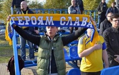 В Беларуси осудили 12 украинских фанатов