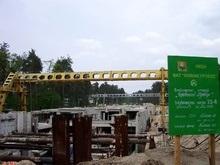 В пятницу в Киеве открывают новую станцию метро
