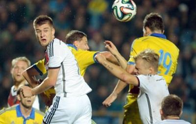 Эксперт: О молодежную сборную Украины вытерли ноги