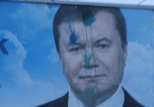 Во Львове забросали краской билборд с поздравлением Януковича