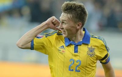 Полузащитник сборной Украины: Результатом мы удовлетворены,  игрой - нет