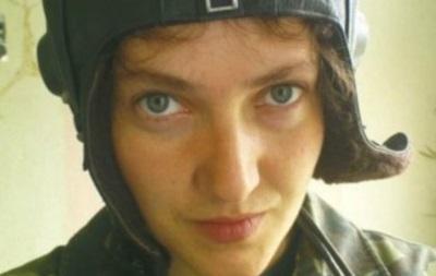 Надежда Савченко фото