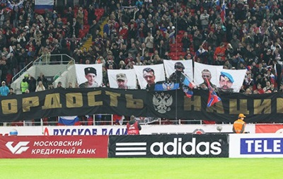 Российские фанаты повесили флаг ДНР  по указанию сверху  - источник