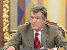 Ющенко об инфляции: Такого у нас не было последние восемь лет