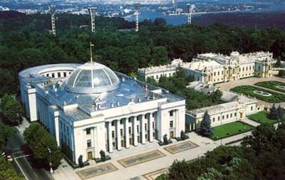 Рада приняла все антикоррупционные законы правительства