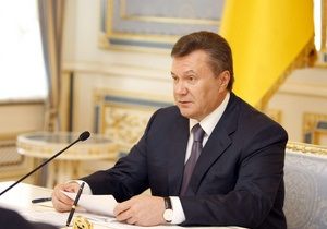 Янукович назвал 2011 год успешным для привлечения инвестиций