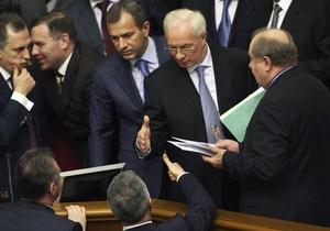 Тигипко рассказал, когда будет назначен новый Кабмин