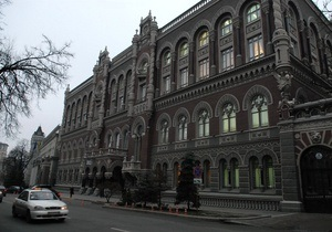 НБУ потратит на празднование годовщины в пять раз больше денег, чем Луценко на День милиции