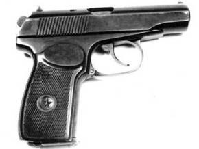 Милиционер в Сочи по неосторожности застрелил коллегу