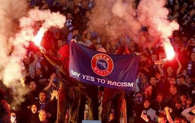 Скажи  да  расизму: Болгарский клуб получил штраф за баннер против UEFA