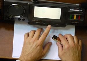 В Раде появился законопроект, предлагающий операторам отключать незарегистрированные мобильные телефоны