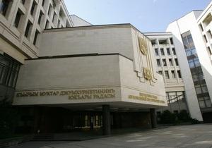 Учения Си Бриз-2010: парламент Крыма обратился к Януковичу