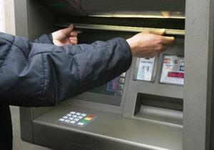В Ровно из банкомата украли более 160 тысяч гривен