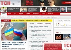 Журналисты ТСН заявили о цензуре на телеканале