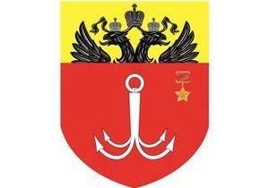К гербу Одессы хотят добавить двуглавого орла