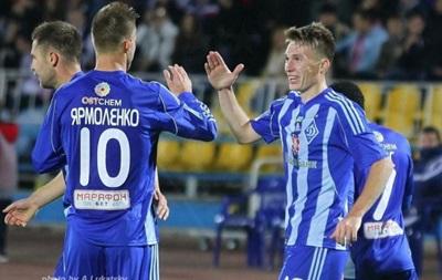 Победа на классе: Динамо легко разгромило Говерлу