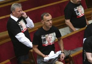 БЮТ требует создать комиссию по расследованию резонансных убийств на Донбассе в 90-е годы