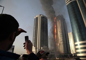 Прокуратура считает, что одной из причин пожара в Грозном-Сити мог быть поджог