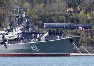 The Washington Post: Продление аренды российской базы в Крыму ставит под угрозу цели США в регионе