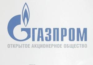 Газпром объявил, на сколько повысит зарплаты сотрудникам
