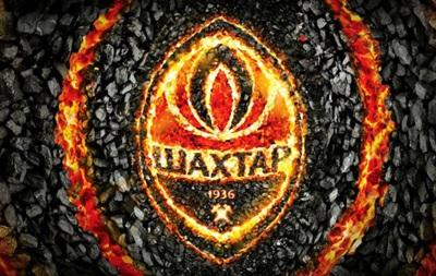 Шахтер призвал стороны конфликта выполнять условия перемирия на Донбассе