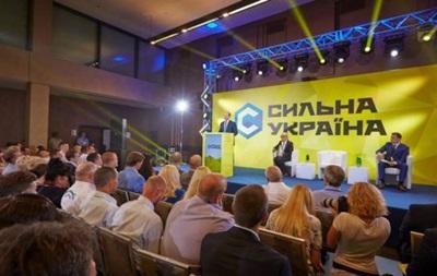 В партии Сильная Украина заявляют о  черном  пиаре со стороны конкурентов