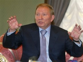 Генпрокуратура допросила Кучму по делу Гонгадзе