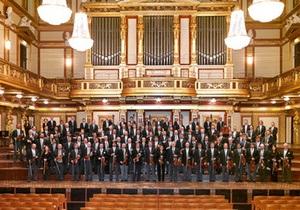 Сегодня в Киеве впервые состоится концерт Венского филармонического оркестра