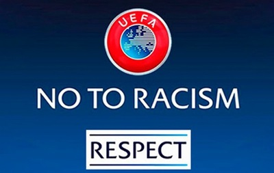БАТЭ попросил прощения у Шахтера и Луиса Адриано за расизм