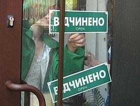 В Черкассах заменены вывески на русском языке