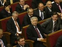 Народные депутаты поделили комитеты