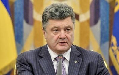 Петр Порошенко - президент Украины