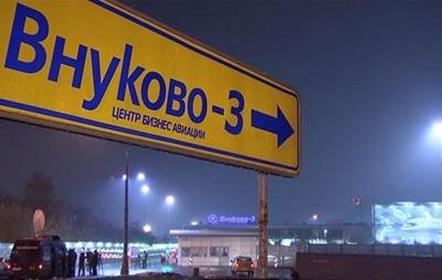 Через авіакатастрофу звільнилися гендиректор Внуково і його заступник
