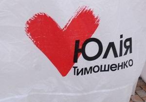Батьківшина молода намерена пикетировать Лукьяновское СИЗО